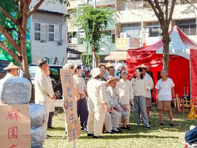 雲林縣文化處樂齡劇場展演
