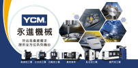永進機械工業股份有限公司 work environment photo