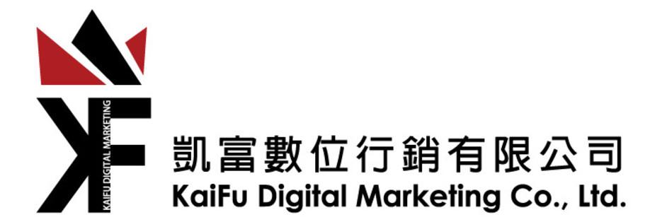 凱富數位行銷有限公司