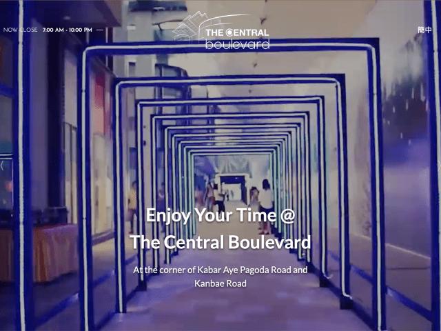 緬甸購物中心 The Central Boulevard 官方網站