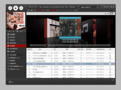Omusic 音樂平台電腦版