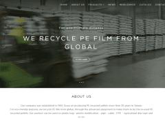 [網頁設計][前端工程][網站企劃] 東芳塑膠企業有限公司