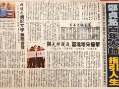 新書發表會業配新聞稿(2015/01)
