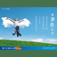 元大證券 logo