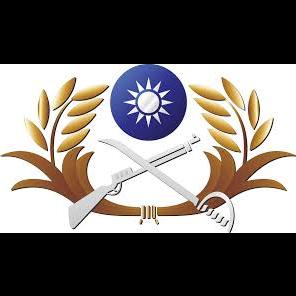 Second Lieutenant logo