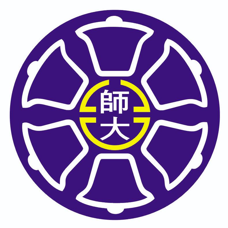 國立臺灣師範大學 logo