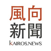 公關組助理 logo