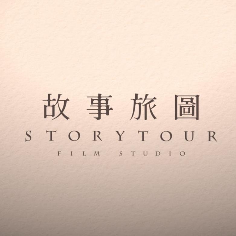 執行製片/現場執行製片/製片助理 logo