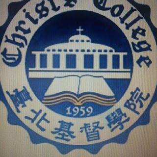 臺北基督學院 logo
