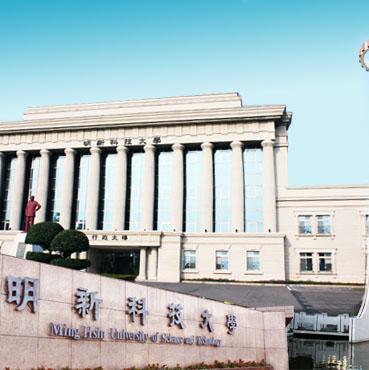 明新科技大學 logo