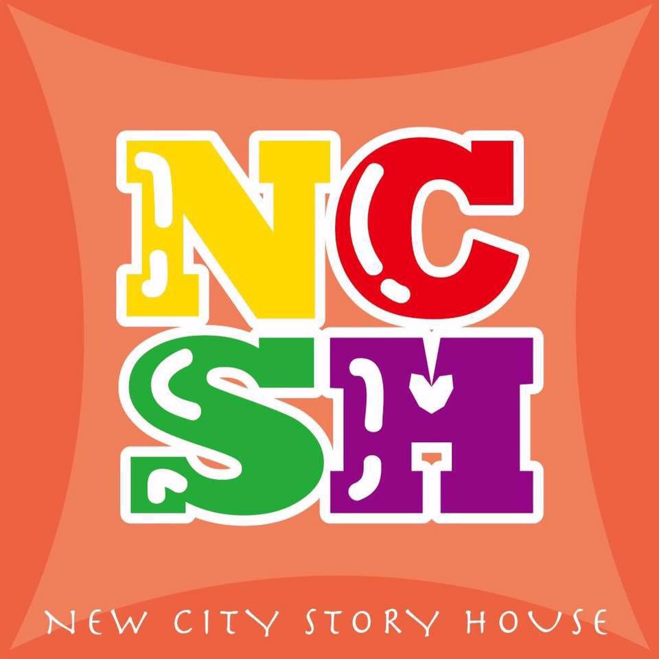 新城故事屋 logo