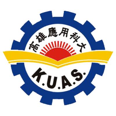 國立高雄應用科技大學 logo
