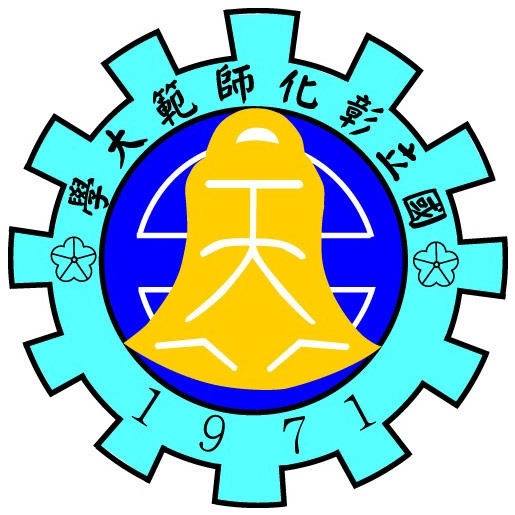國立彰化師範大學 logo