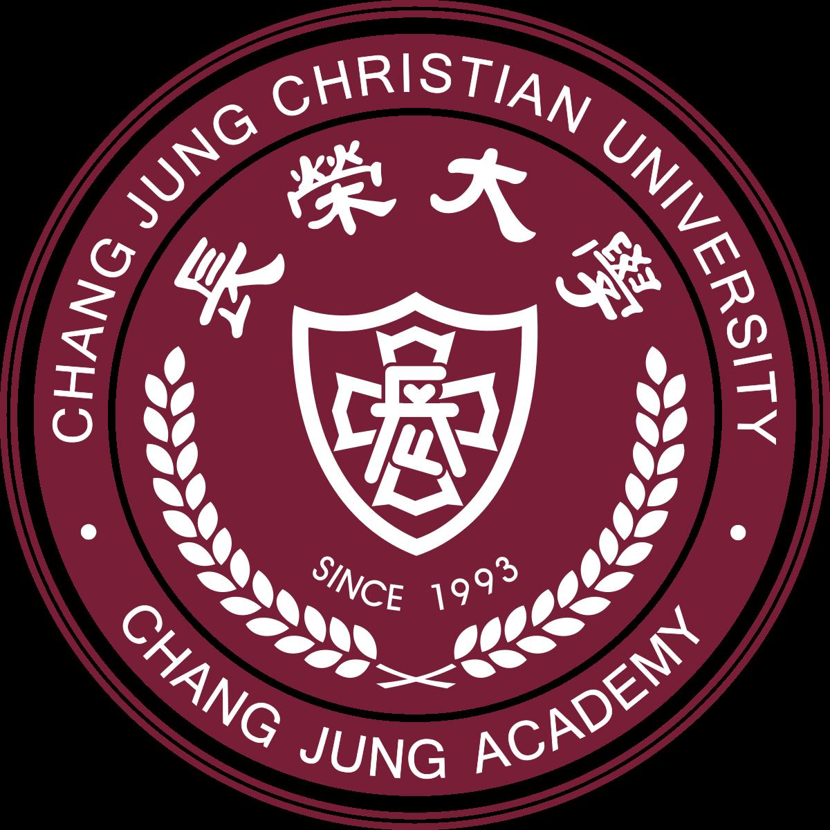 長榮大學 logo
