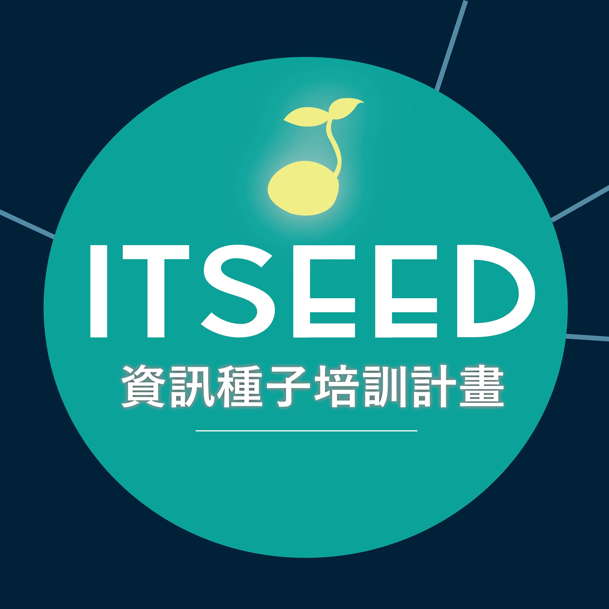 人才培訓計畫 logo