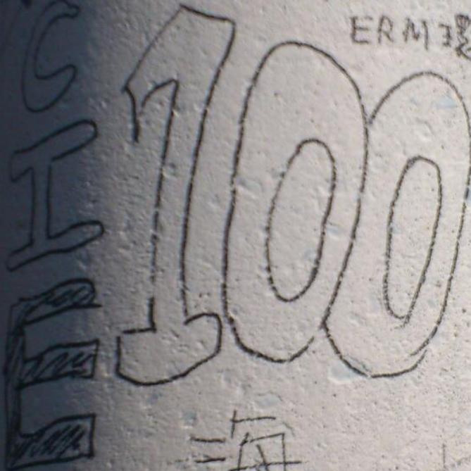 高雄高級工業職業學校 logo