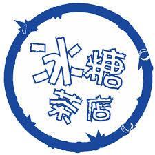 外場服務生 logo