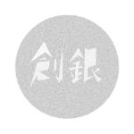 創意銀行部門部長 logo