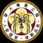 國立臺灣大學 logo