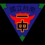國立臺南第一高級中學 logo