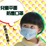 美編人員 logo