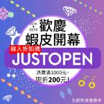 行銷美編 logo
