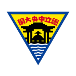 National Central University  logo