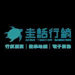 行銷部經理 logo