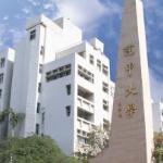 逢甲大學 logo