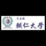 Fujen Catholic University logo