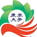 立德大學(現今康寧大學) logo