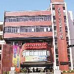 國中代理教師 logo