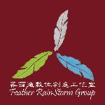 介面設計 logo