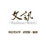 文藝工讀生 logo