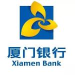 總行營業部 實習生 logo