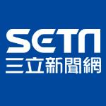 兼職文字編輯 logo