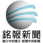 記者/編輯 logo