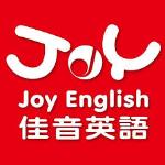 英語老師 logo