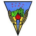 馬來西亞馬六甲培風中學 logo