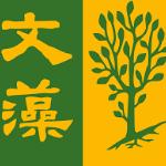文藻外語大學 logo