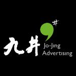 活動企劃 logo