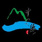 國立中山大學 logo