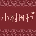 攝影助理 logo