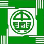中興高中 logo