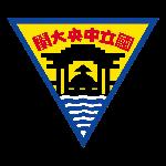 國立中央大學 logo