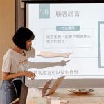 內容實習生 logo
