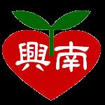 英語教師兼任教務組長兼任導師 logo