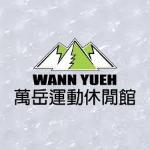 網拍工讀生 logo