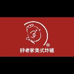 外場兼職人員 logo