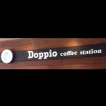 咖啡吧台人員 logo
